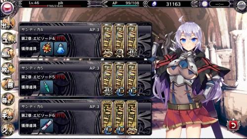 bgr-stage_2